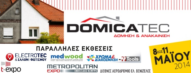 domicatec2014_1393840385