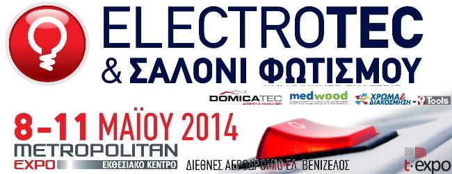 electrotec2014_1393839537