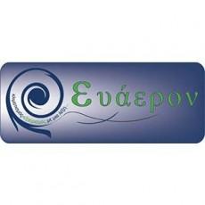 evaeronlogo